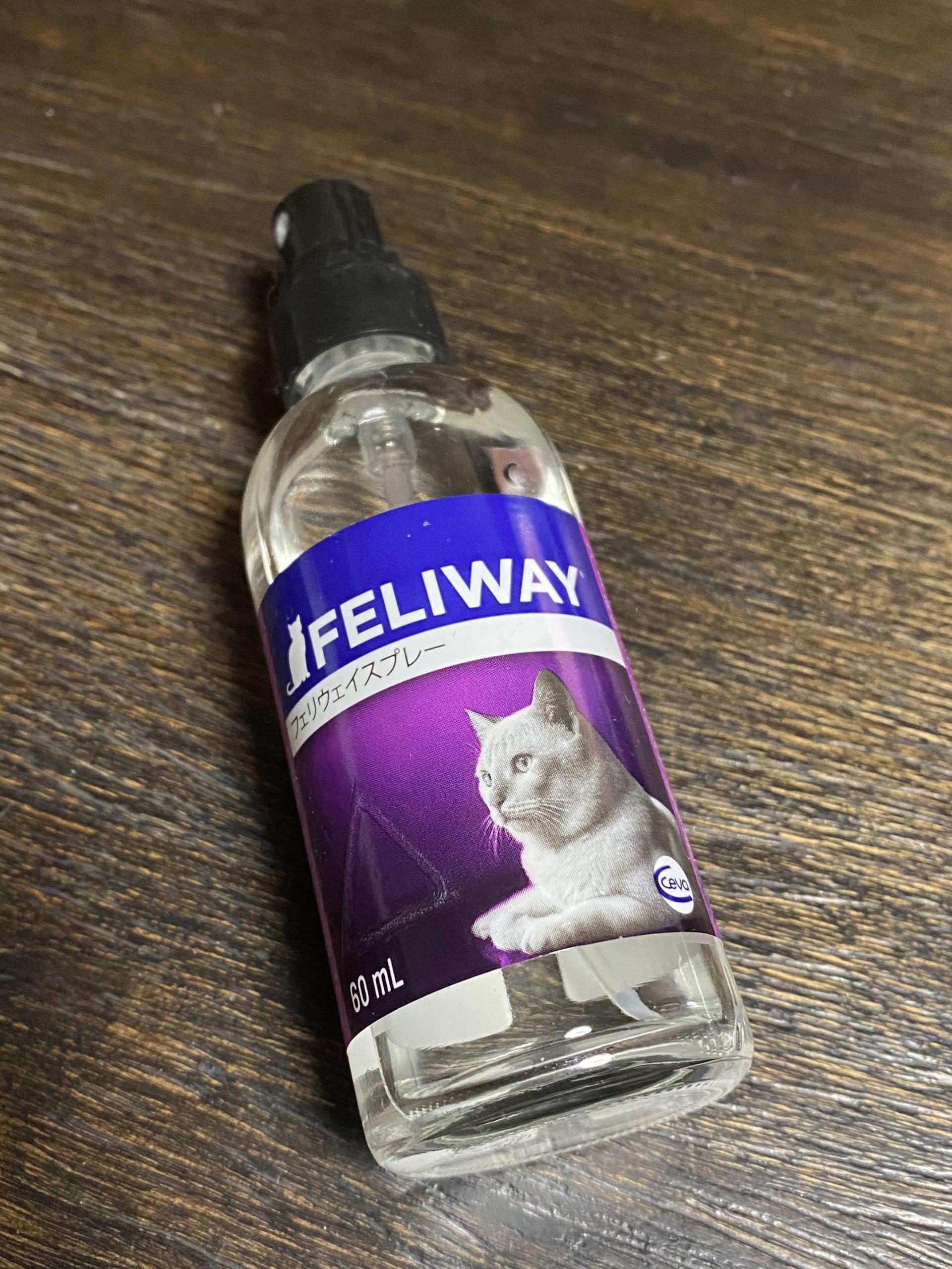 猫のマーキングに効くフェロモンスプレーです