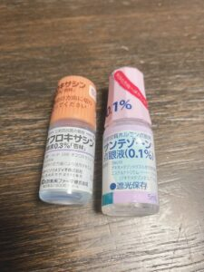 サンテゾーンとオフロキサシン